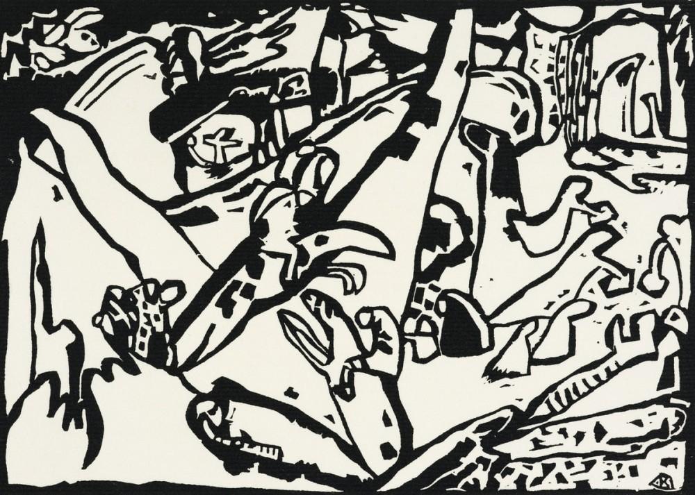 Composition 2 (1911)